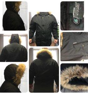 Аляска  куртка из магазина сплав