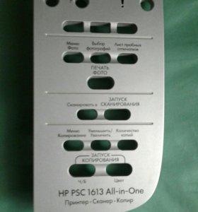 Съемная панель на принтер hp 1613