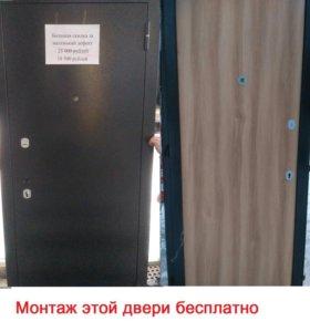 Дверь новая металлическая