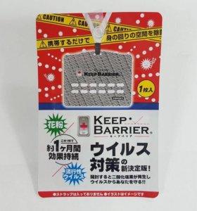 Блокатор вирусов. Япония