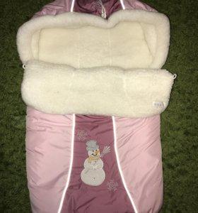 Меховой мешок для новорождённых