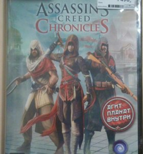 Assassins creed. Chronicles на РС