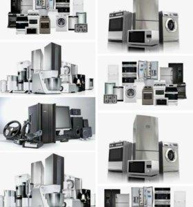 Ремонт холодильников, бытовой техники, 100мелочей