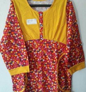 Новая женская пижама или домашний костюм