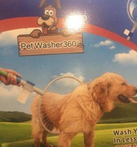 Приспособление для помывки собак
