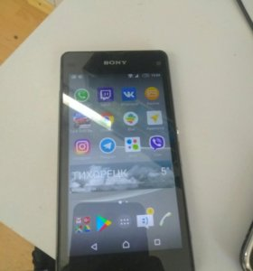 Sony z1compact