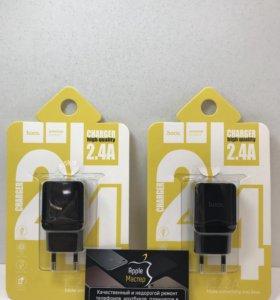 Зарядное устройство Hoco C22A