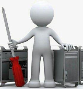 Компьютерный мастер на дом или в офис