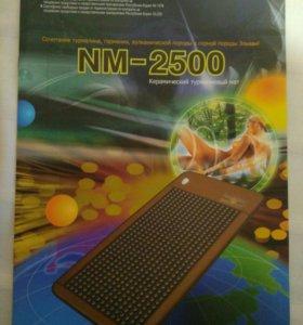 Турманиевый мат NM-2500