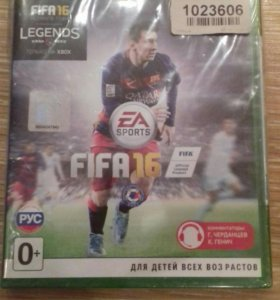 Fifa 16 для Xbox One обмен