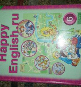 Книга, Английский язык 6 класс