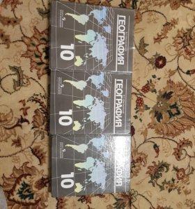 Продам учебники геграфия 10 класс