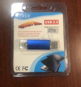 Флешка USB 2Тб
