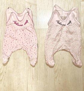 Ползунки для новорождённой девочки в идеале