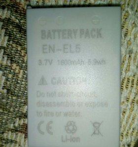 Аккумулятор новый  Nikon EN-EL5 +зарядка