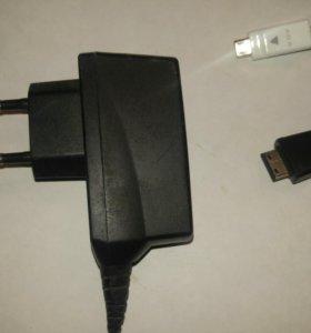 Зарядное сетевое устройство