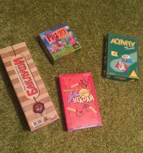Настольные игры в поездку и для дома