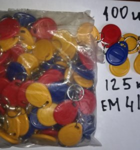 Ключи rfID EM4100 (неперезаписываемые)