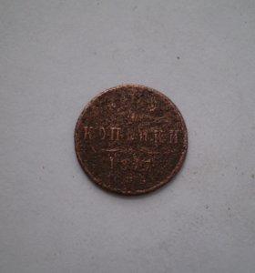 1/4 копейки 1877 спб F Оригинал Редкая