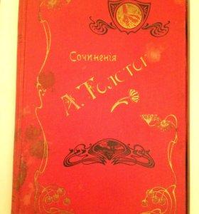 Книга А.К.Толстой, 3 том, 1905 год