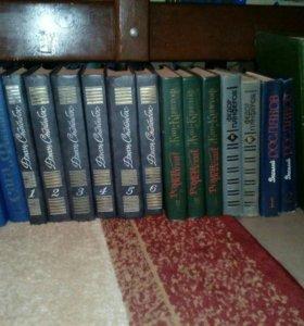 Книги разных писателей.