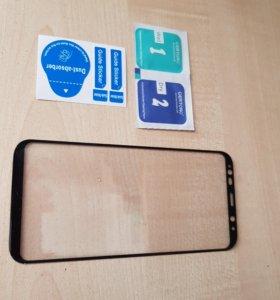 Закаленное стекло на Samsung Galaxy S8