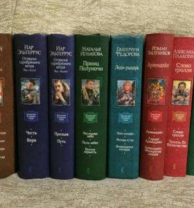 Большой выбор фантастики и фэнтэзи