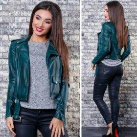 ‼ Куртка - косуха женская