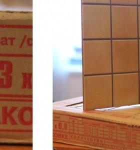 Кафельная плитка 3 м.кв. беж и 1 м. кв синяя