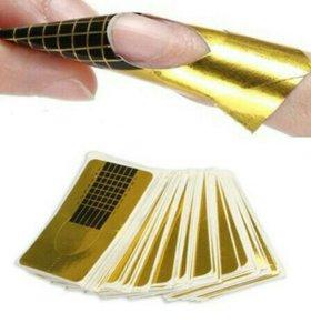 Форма для наращивания ногтей.