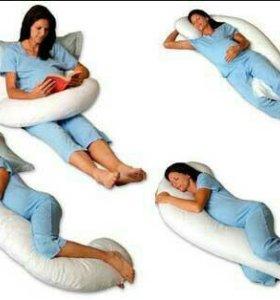 Подушка для мамы и малыша