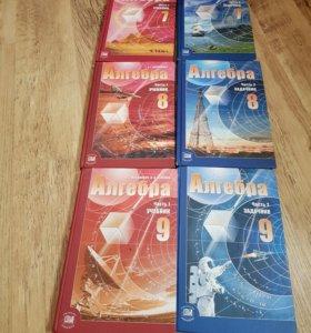 Учебники по алгебре А.Г. Мордкович