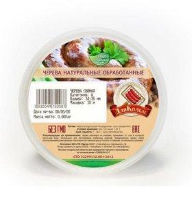 Натуральная оболочка для производства колбас