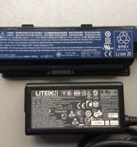 Блок питания и батарея для ноутбука