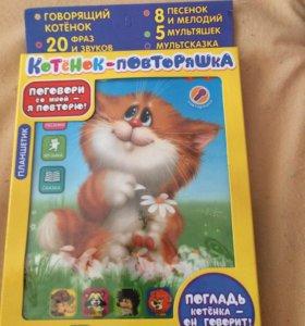 """Говорящий планшетик """"котёнок-повторюшка"""""""