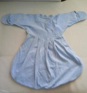 Спальный мешок, платье.