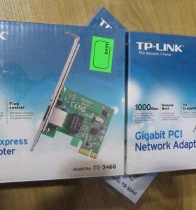 Сетевые карты TP-LINK TG-3269 и TG-3468 новые