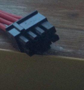 Кабель для распайки блока питания 8 pin (6+2 pin)