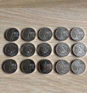 Монеты 25 рублей FIFA 2018