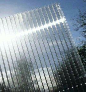 Сотовый поликарбонат 10 мм.