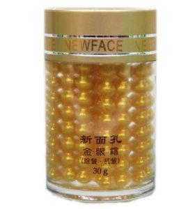 Золотой крем для кожи вокруг глаз.