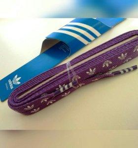 Шнурки Adidas Originals 👟👟 Для кед