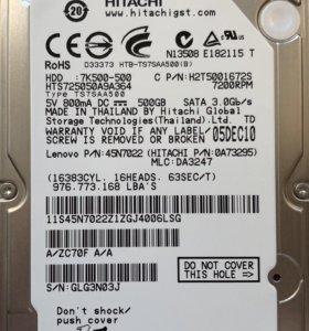 Жёсткий диск для ноутбука 500Гб