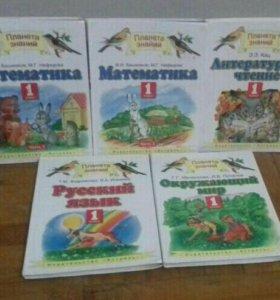 учебники(начальная школа)