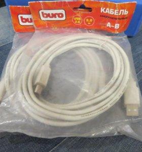 Кабель соединительный USB 2.0 A-B 3метра