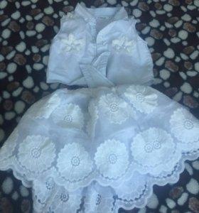 Костюм (юбка)