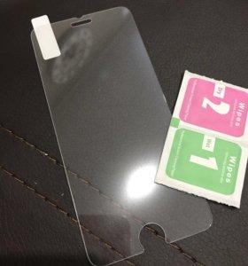 Защитное стекло для iPhone ,7, 6, 6s