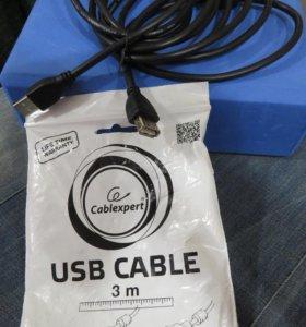 Кабель-удлинитель USB 3м новый