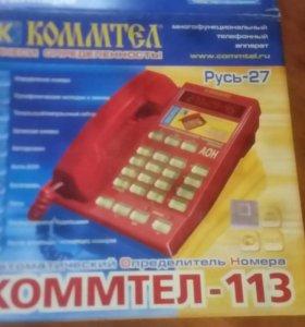 Телефон с опредилителем