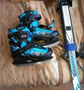 Коньки, лыжный комплект